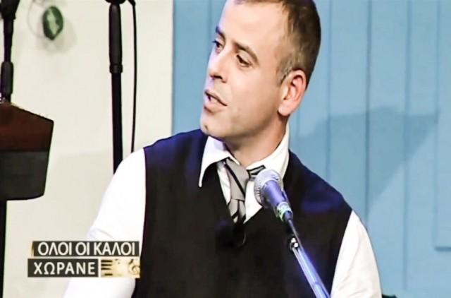 Από την εκπομπή «Όλοι οι καλοί χωράνε» στο Epsilon TV